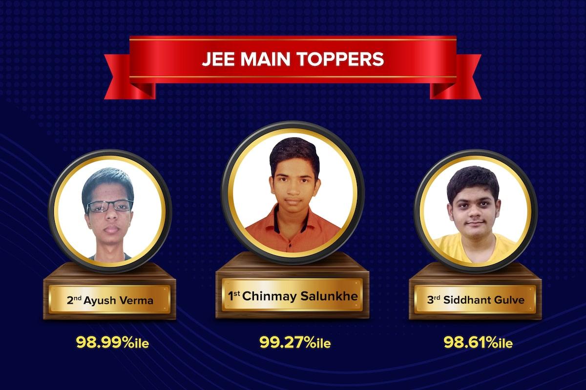 Arihant Academy Jee Main New Results